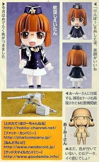 Nendoroid Jiei-tan (Air Force?)