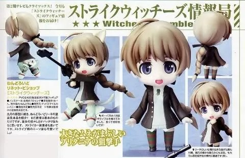 Nendoroid Lynette Bishop from Strike Witches