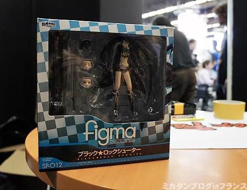 Figma Black Rock Shooter