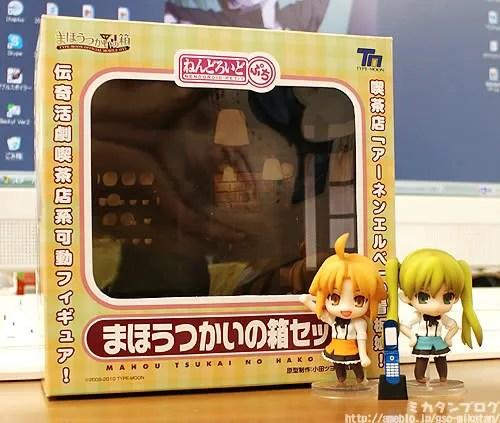 Nendoroid Hibiki and Chikagi