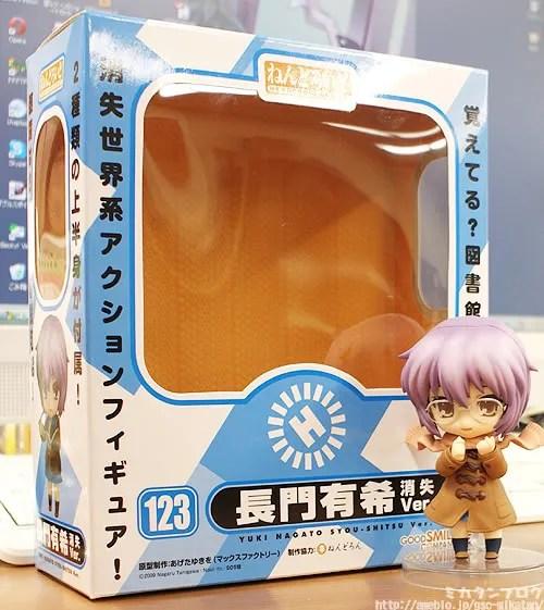 Nendoroid Nagato Yuki and her packaging