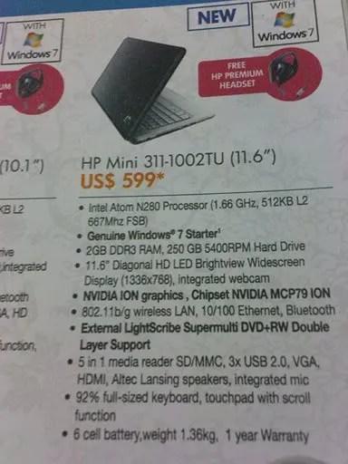 Promosi HP Mini 311 pada brosur HP
