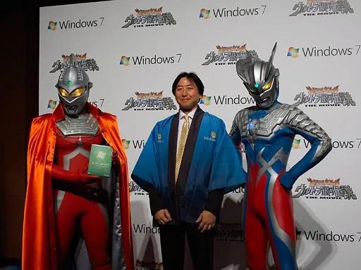 Perayaan Rilis Windows 7 di Jepang bersama Ultra Seven