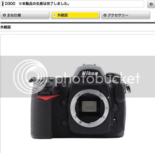 photo kurenai_08_05_blog_import_529ef49540cdd_zps90ab4f48.jpg