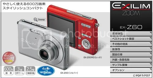 photo nyankoi_07_04_blog_import_529ee651c82be_zps71ddf7d9.jpg