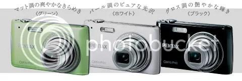 photo sorano_otoshimono_10_07_blog_import_529ee946cd530_zps18638ee2.jpg