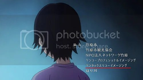 photo tamayura2_01_04_blog_import_529f17f1c082d_zpsd33fa574.jpg