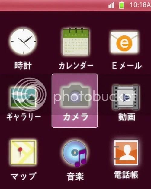 photo tamayura2_07_03_blog_import_529f184216af0_zpseff1d1fc.jpg