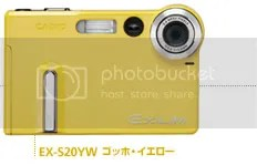 photo tonagura_07_07_blog_import_529ef24791a86_zps564b0f42.jpg