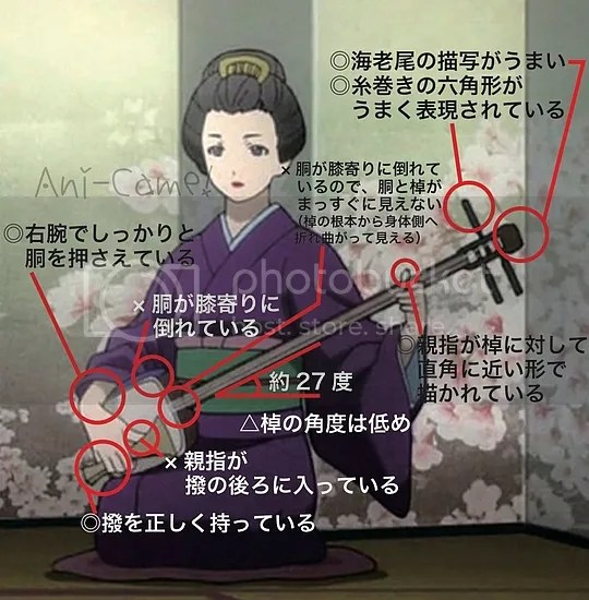 photo hakuouki_reimeiroku_09_04_blog_import_529f15d543123_zpscdc760eb.jpg