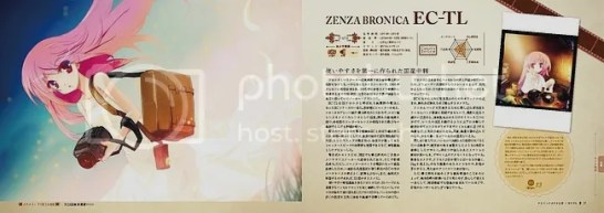 photo classic_shoujo_camera_indies_21_blog_import_529f0f2b167cc_zps29df4adb.jpg