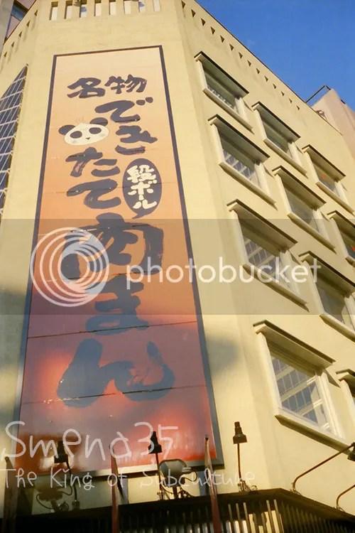 photo joshiraku_13_19_blog_import_529f0c8271ac3_zps4f60a622.jpg