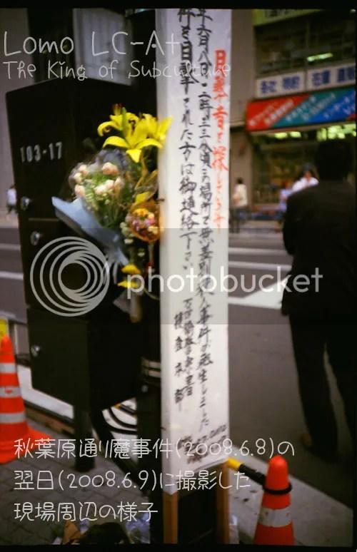 photo joshiraku_13_26_blog_import_529f0c8ca41ef_zpsca5a524e.jpg