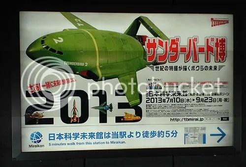 photo thunderbirds_expo_odaiba_01_01_blog_import_529f1cd49cc0d_zps684752dc.jpg