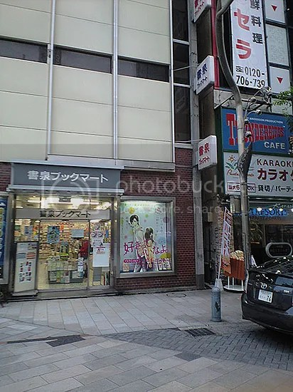 photo thunderbirds_gad_shosen_01_blog_import_529f1c5110e44_zps9e8352dd.jpg