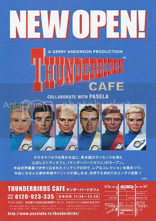 photo thunderbirds_karaoke_pasela_08_blog_import_529f1c3ec8f57_zpsfc135510.jpg