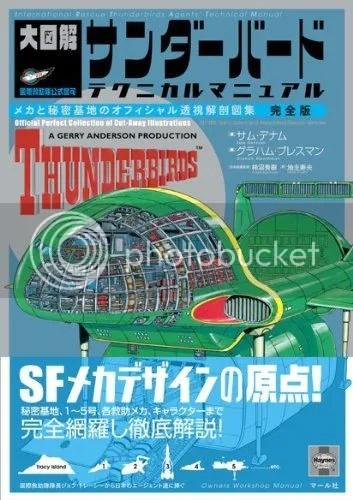 photo thunderbirds_technical_manual_01_blog_import_529f1d0a94795_zpse3bc773a.jpg