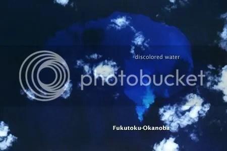 Submarine Volcano Fukutoku-Okanoba Erupts (NASA Terra image, 9 February 2010)