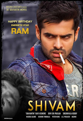 hindi dubbed movies of ram pothineni - shivam poster