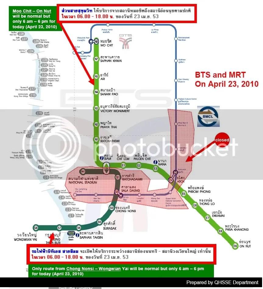 เส้นทางเดินรถไฟฟ้า BTS และ MRT สำหรับวันที่ 23 เมษายน 2553