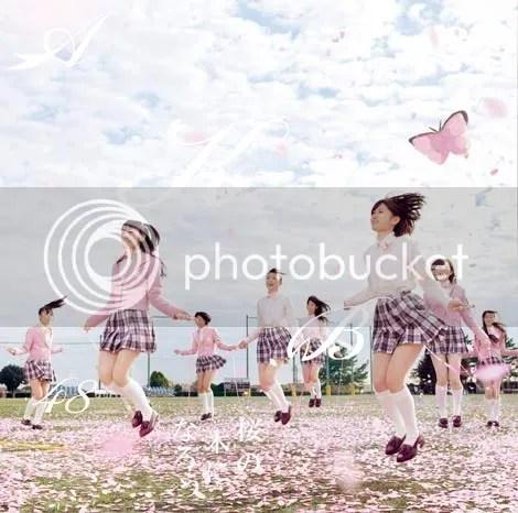 Sakura no Ki ni Narou - Limited A