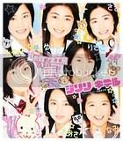 photo 526px-Berryz_jiriri_cd.jpg