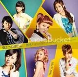 photo AiwaItsumoKiminoNakani-lb_zpshzgr4zg1.jpg