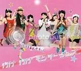 photo cover_yukeyukemonkeydanceregular.jpg