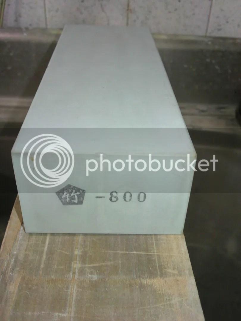 #800 Bamboo Nubatama