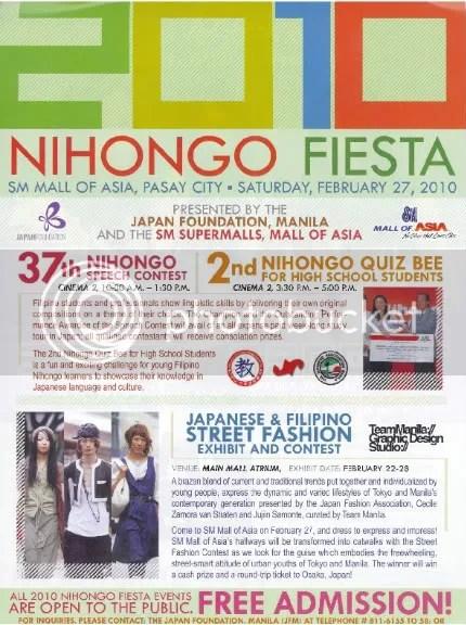Nihongo Fiesta 2010