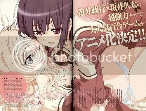 Sono Hanabira anime Reo Mai characters Ichijinsha