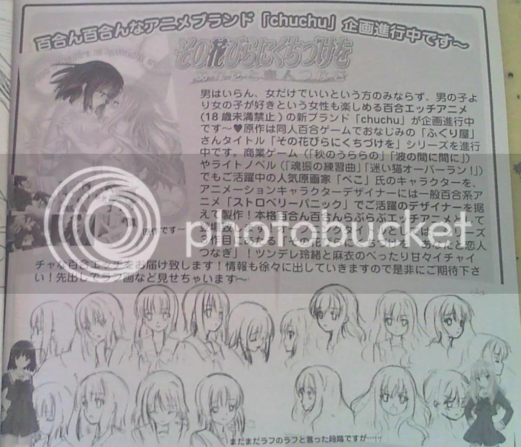 Sono Hanabira anime character design sketches