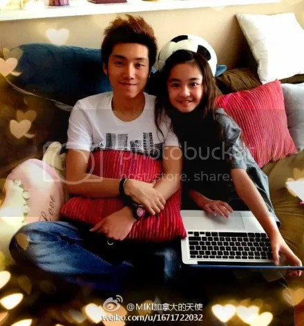 The relationship between Akama Miki and Zhang Muyi 张木易