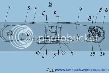 4 - Techo, 5 - Base, 6,7 - armadura de paredes laterales, 8,9 - paredes delanteras y traseras, 11 - Alimentador a través de su caja, 34 – Rueda conductora, 39 - Cadena, 92 - Alimentador, 93 – Caja del alimentador