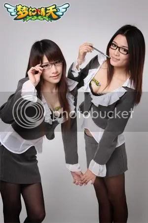 AsianG1562.jpg