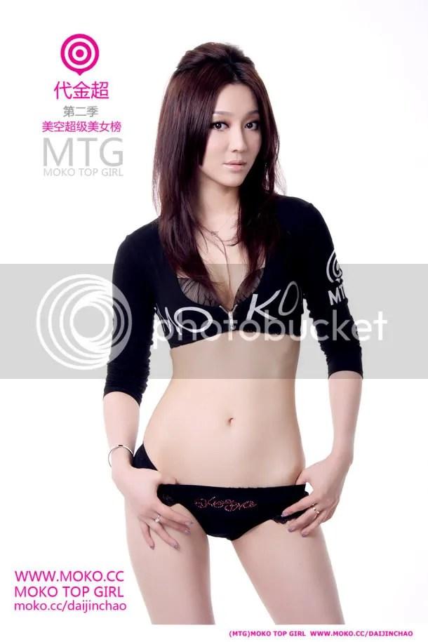 AsianG1689.jpg