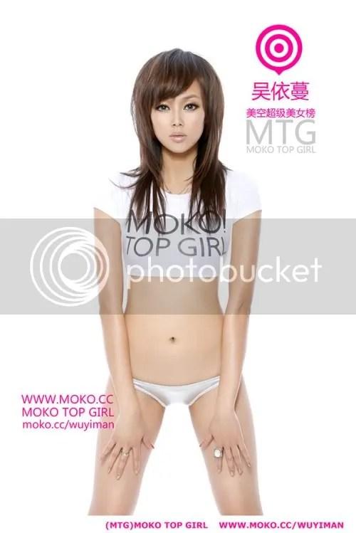 AsianG1709.jpg