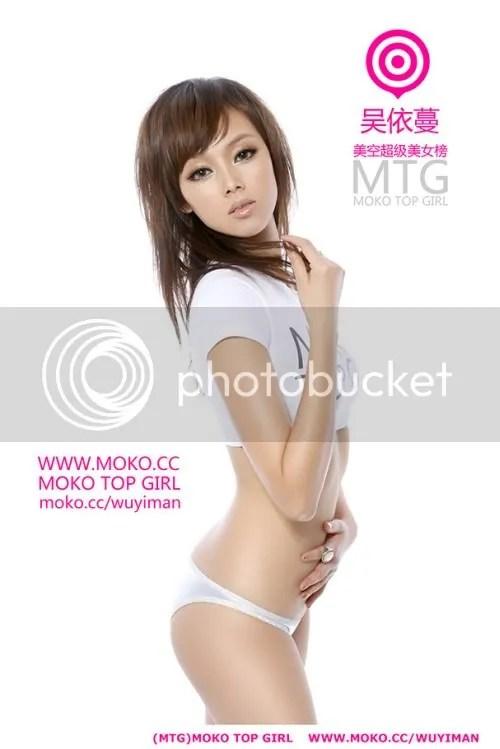 AsianG1711.jpg