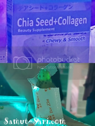 Beauty Magnet Collagen Jelly with Chia Seeds