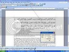 Al Qur'an in word