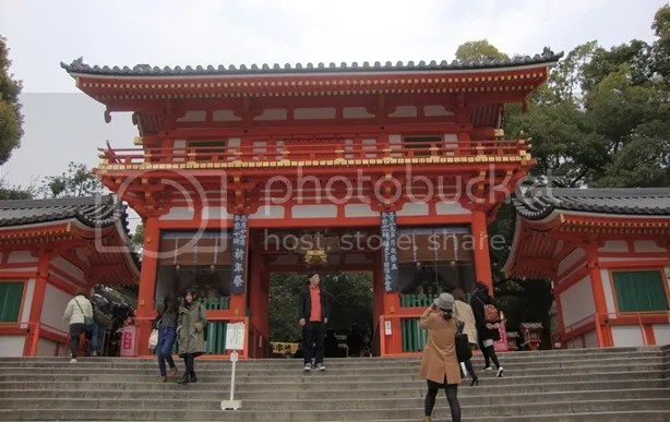 photo Yasaka Shrine 2_zpsseonpsk8.jpg