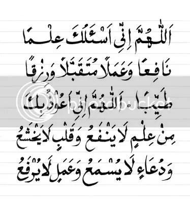 doa menuntut ilmu
