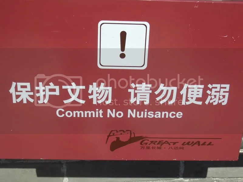 just how much nuisance could one be on a wall?