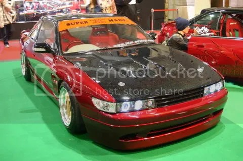 Supermade S13