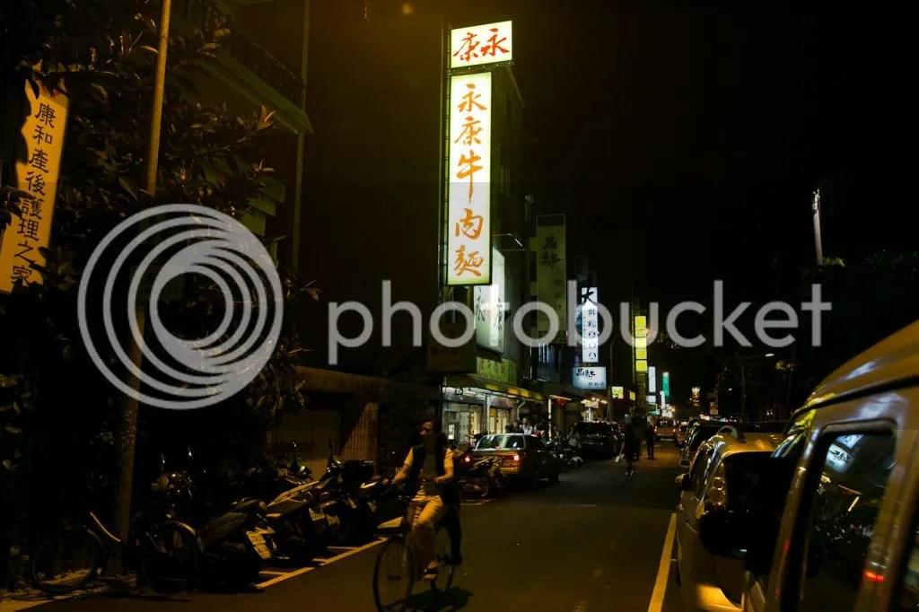 photo Taiwan-2012-0011_zpsd46ae549.jpg