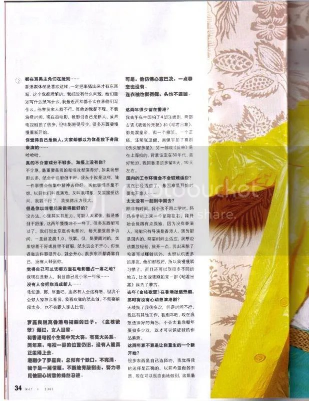 I-weekly392-pg3
