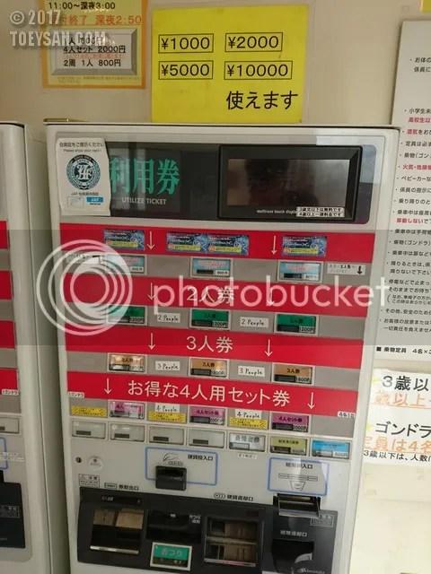 photo DSC_4037.jpg