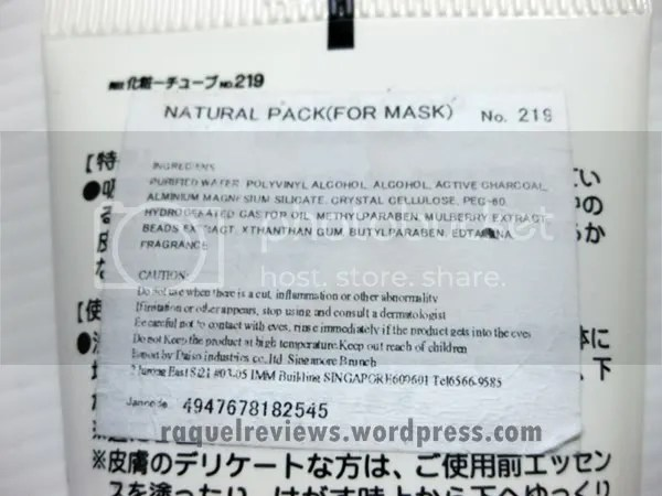 Daiso Natural Pack