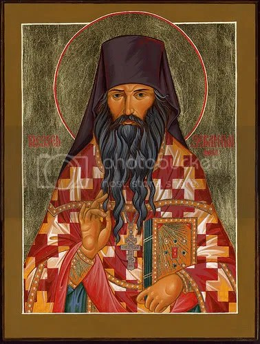Fr. Serafim Rose deja considerat un Sfant
