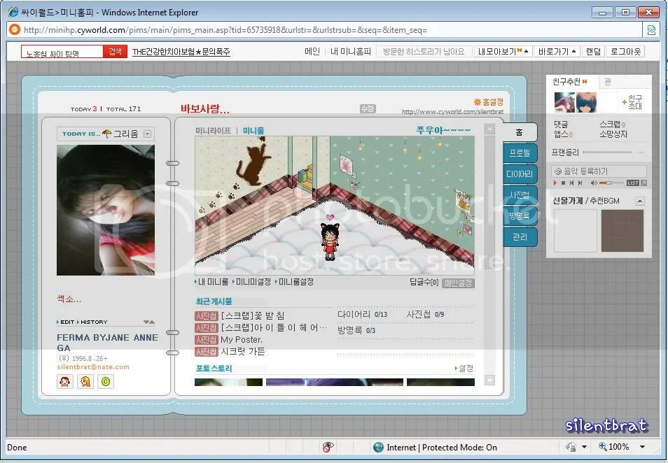 what is cyworld
